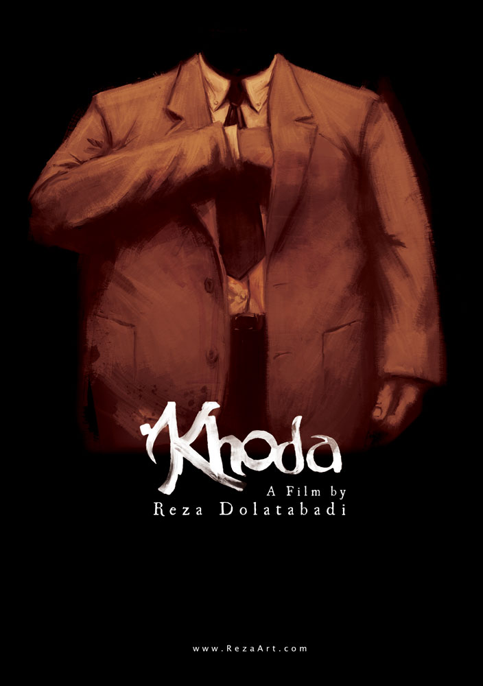 Khoda Poster