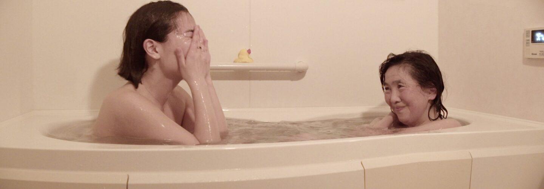 Okaasan Mom By Kana Hatakeyama Drama Directors Notes